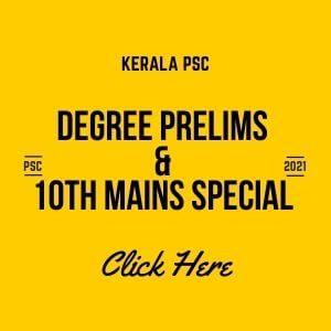 Degree Prelims & 10th MainsSpecial (2) (1)